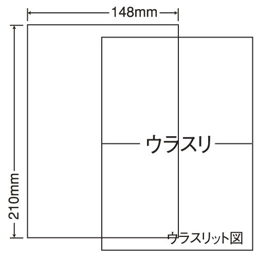 ラベルシール 東洋印刷 CLR-7R 再剥離タイプ A5 1000シート【代引不可】【送料無料(一部地域除く)】