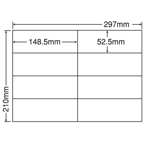 ラベルシール 東洋印刷 C8iF 再剥離タイプ A4 100シート×5箱【代引不可】【送料無料(一部地域除く)】