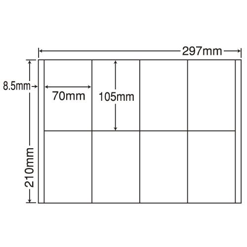ラベルシール 東洋印刷 CR8SF 再剥離タイプ A4 100シート×5箱【代引不可】【送料無料(一部地域除く)】