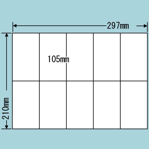 ラベルシール 東洋印刷 C10MF 再剥離タイプ A4 100シート×5箱【代引不可】【送料無料(一部地域除く)】