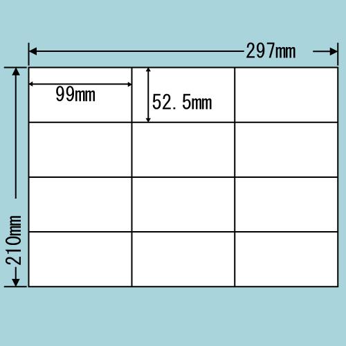 ラベルシール 東洋印刷 C12GF 再剥離タイプ A4 100シート×5箱【代引不可】【送料無料(一部地域除く)】