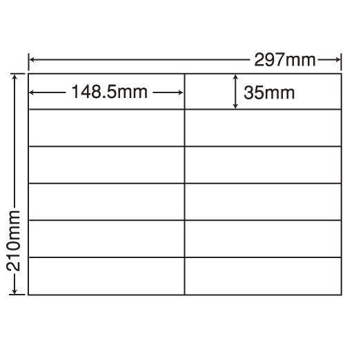 ラベルシール 東洋印刷 C12iF 再剥離タイプ A4 100シート×5箱【代引不可】【送料無料(一部地域除く)】
