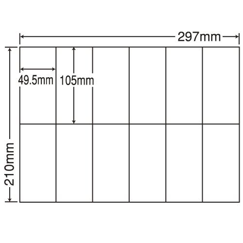 ラベルシール 東洋印刷 C12PF 再剥離タイプ A4 100シート×5箱【代引不可】【送料無料(一部地域除く)】