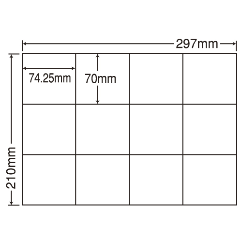 ラベルシール 東洋印刷 C12SF 再剥離タイプ A4 100シート×5箱【代引不可】【送料無料(一部地域除く)】