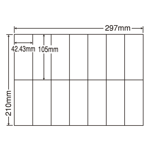 ラベルシール 東洋印刷 C14QF 再剥離タイプ A4 100シート×5箱【代引不可】【送料無料(一部地域除く)】
