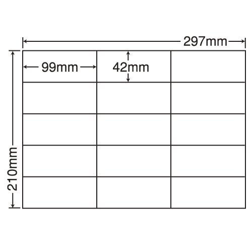 ラベルシール 東洋印刷 C15GF 再剥離タイプ A4 100シート×5箱【代引不可】【送料無料(一部地域除く)】