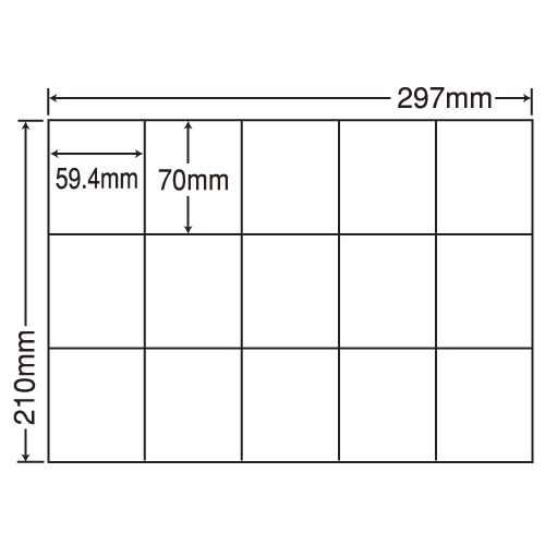 ラベルシール 東洋印刷 C15MF 再剥離タイプ A4 100シート×5箱【代引不可】【送料無料(一部地域除く)】