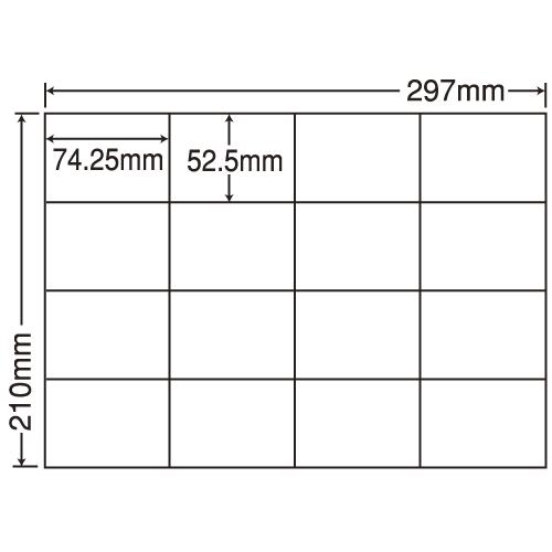 ラベルシール 東洋印刷 C16SF 再剥離タイプ A4 100シート×5箱【代引不可】【送料無料(一部地域除く)】
