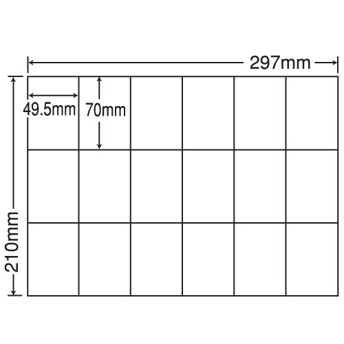 ラベルシール 東洋印刷 C18PF 再剥離タイプ A4 100シート×5箱【代引不可】【送料無料(一部地域除く)】