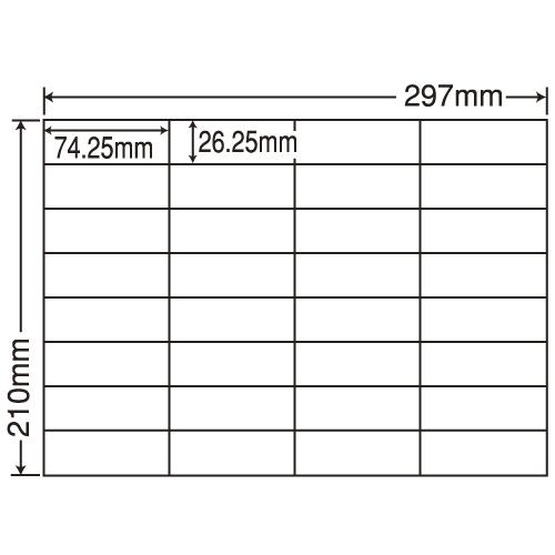 ラベルシール 東洋印刷 C32UBF 再剥離タイプ A4 100シート×5箱【代引不可】【送料無料(一部地域除く)】