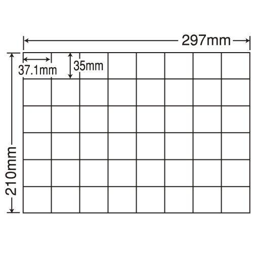 ラベルシール 東洋印刷 C48UF 再剥離タイプ A4 100シート×5箱【代引不可】【送料無料(一部地域除く)】