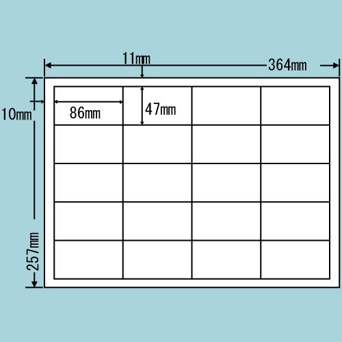 ラベルシール ED20S コピーラベル B-4(364×257mm)【代引不可】【送料無料(一部地域除く)】