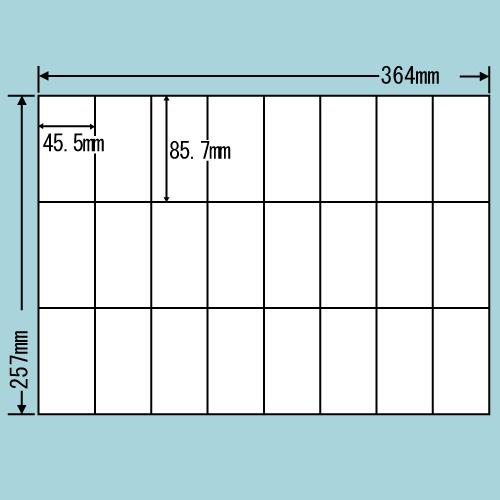 ラベルシール E24U コピーラベル B-4(364×257mm)【代引不可】【送料無料(一部地域除く)】