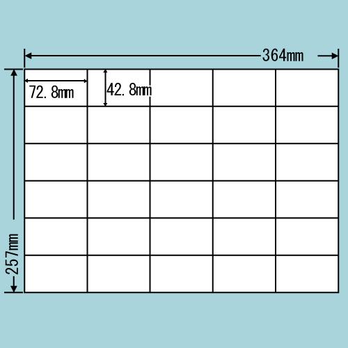 ラベルシール E30M コピーラベル B-4(364×257mm)【送料無料(一部地域除く)】