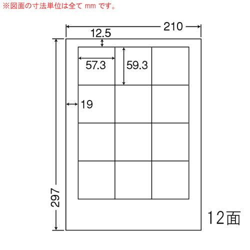 ラベルシール CL-10 マルチタイプ A4 500シート【代引不可】【送料無料(一部地域除く)】