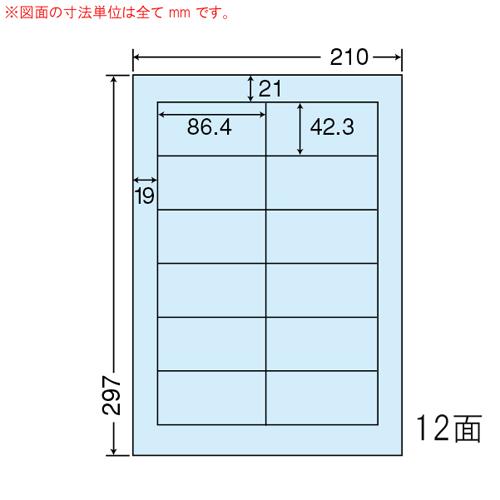 ラベルシール CL-11FHB 分別処理可能再剥離タイプ ブルー A4 500シート【代引不可】【送料無料(一部地域除く)】