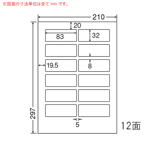 ラベルシール CL-57FH 分別処理可能再剥離タイプ A4 500シート【代引不可】【送料無料(一部地域除く)】