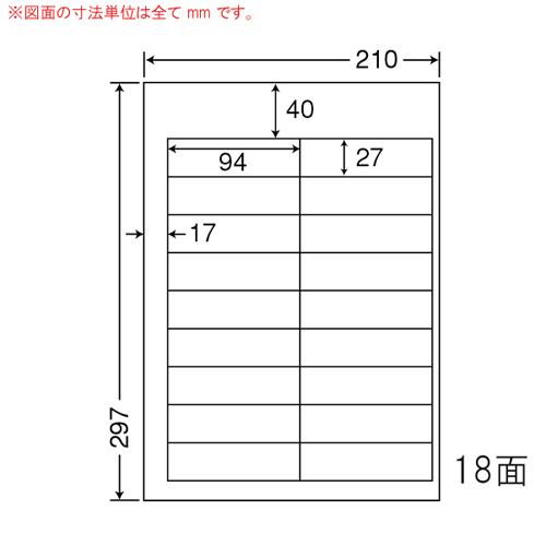 ラベルシール CL-98F 再剥離タイプ A4 500シート【代引不可】【送料無料(一部地域除く)】