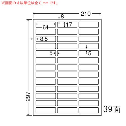 ラベルシール CL-99F 再剥離タイプ A4 500シート【代引不可】【送料無料(一部地域除く)】