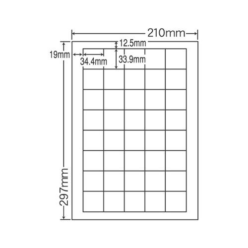 ラベルシール FCL-15F-5 耐水・耐温度タイプ 弱粘着タイプ カラーレーザー用 A4 100シート×5【代引不可】【送料無料(一部地域除く)】
