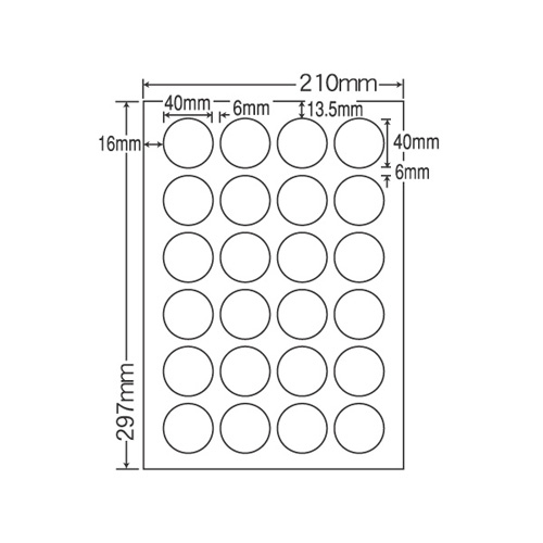 ラベルシール FCL-18F-5 耐水・対温度タイプ 弱粘着タイプ カラーレーザー用 A4 100シート×5【代引不可】【送料無料(一部地域除く)】