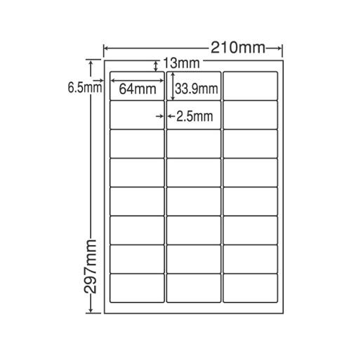 ラベルシール FCL-46-5 耐水・対温度タイプ カラーレーザー用 A4 100シート×5【代引不可】【送料無料(一部地域除く)】