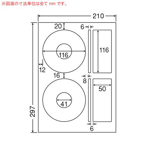 ラベルシール MCL-29 マットタイプ カラーレーザー用 A4 500シート【代引不可】【送料無料(一部地域除く)】