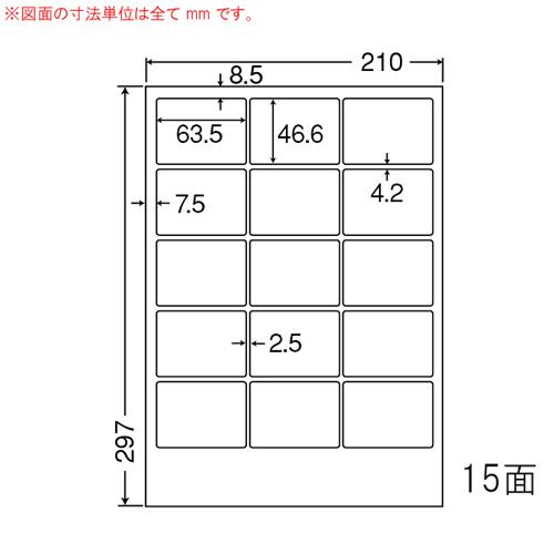 ラベルシール MCL-3 マットタイプ カラーレーザー用 A4 500シート【代引不可】【送料無料(一部地域除く)】
