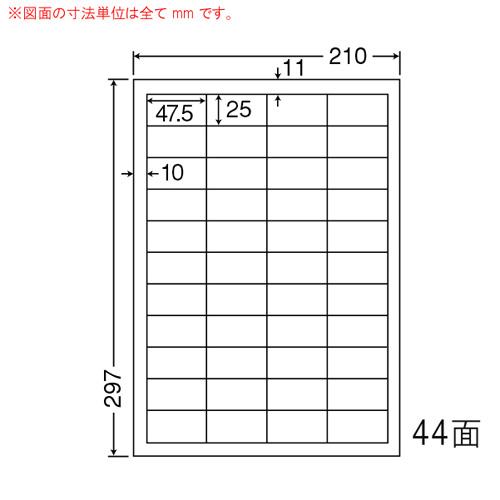 ラベルシール MCL-32 マットタイプ カラーレーザー用 A4 500シート【代引不可】【送料無料(一部地域除く)】