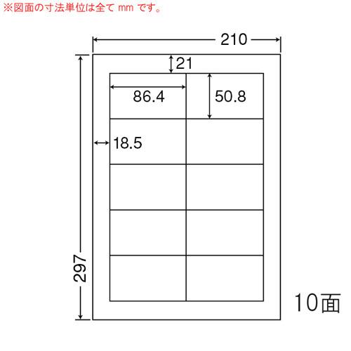 ラベルシール MCL-43 マットタイプ カラーレーザー用 A4 500シート【代引不可】【送料無料(一部地域除く)】