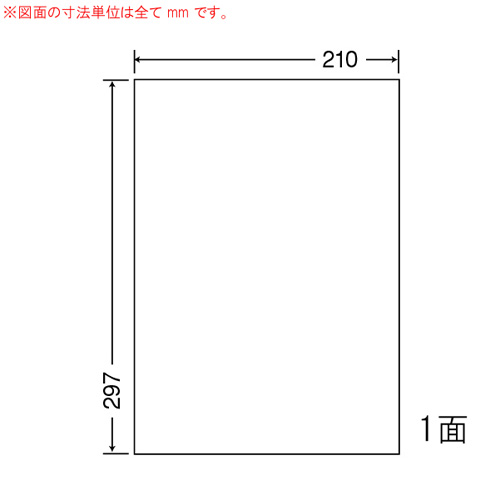 ラベルシール MCL-7 マットタイプ カラーレーザー用 A4 500シート【代引不可】【送料無料(一部地域除く)】