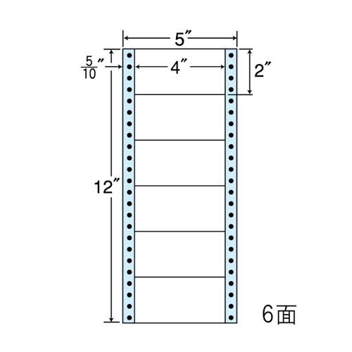 ラベルシール MM5AS レギュラータイプ 1000折(100折×10)【代引不可】【送料無料(一部地域除く)】