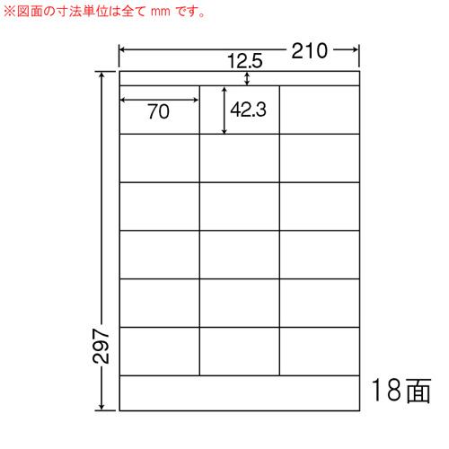ラベルシール NEF210 マルチタイプ A4 500シート【代引不可】【送料無料(一部地域除く)】