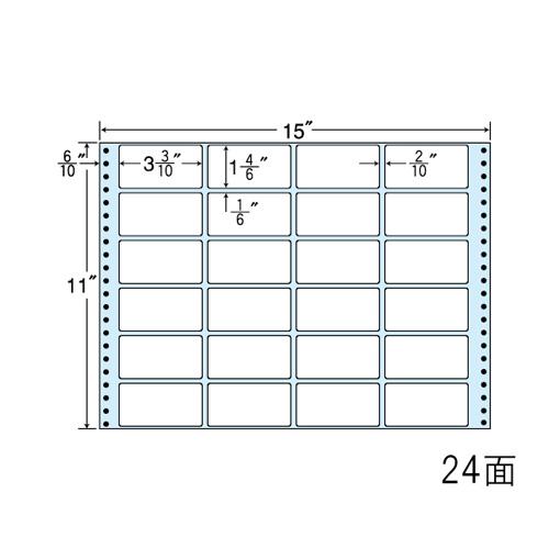 ラベルシール RT15T 再剥離タイプ 500折【代引不可】【送料無料(一部地域除く)】