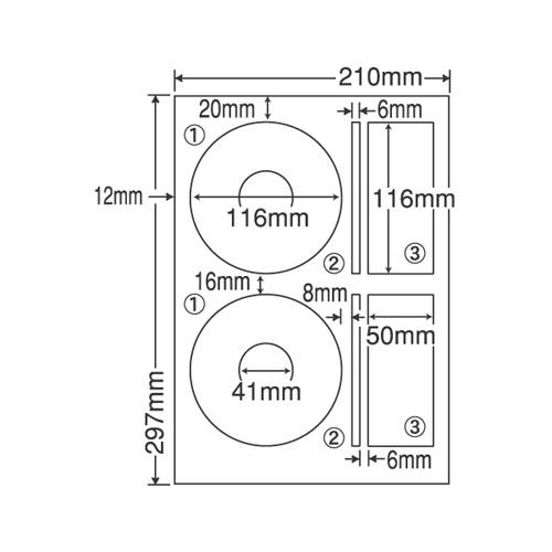 ラベルシール SCJ29F 光沢タイプ カラーインクジェット用 A4 CD-R 100シート【送料無料(一部地域除く)】