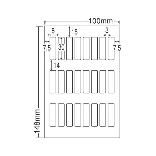 ラベルシール SCJH18F 光沢タイプ カラーインクジェット用 はがき 200シート【代引不可】【送料無料(一部地域除く)】