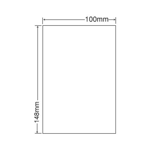 ラベルシール SCJH7F 光沢タイプ カラーインクジェット用 はがき 200シート【代引不可】【送料無料(一部地域除く)】