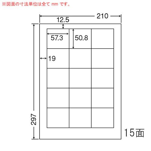 ラベルシール SCL-12 光沢タイプ カラーレーザー用 A4 400シート【代引不可】【送料無料(一部地域除く)】