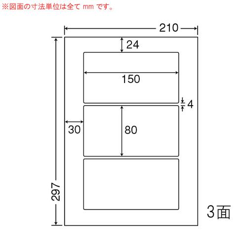 ラベルシール SCL-26 光沢タイプ カラーレーザー用 A4 400シート【代引不可】【送料無料(一部地域除く)】