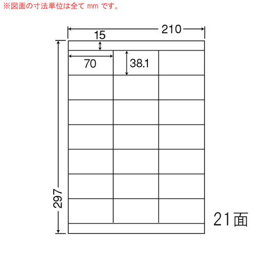 ラベルシール SCL-31 光沢タイプ カラーレーザー用 A4 400シート【代引不可】【送料無料(一部地域除く)】