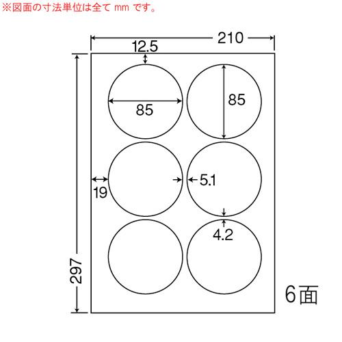 ラベルシール SCL-5 光沢タイプ カラーレーザー用 A4 400シート【代引不可】【送料無料(一部地域除く)】