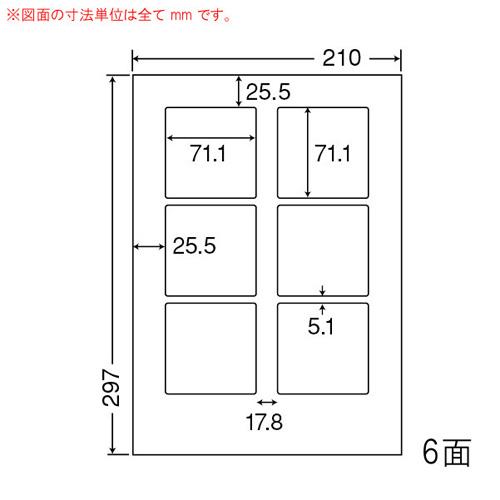 ラベルシール SCL-8 光沢タイプ カラーレーザー用 A4 400シート【代引不可】【送料無料(一部地域除く)】