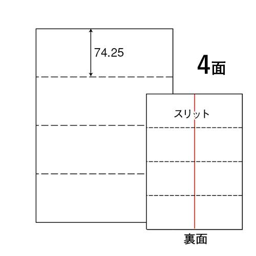東洋印刷 マルチラベル nana ミシン入りラベル A4 500シート 4面 CLM-2 【代引不可】【送料無料(一部地域除く)】