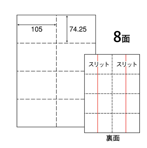 東洋印刷 マルチラベル nana ミシン入りラベル A4 500シート 8面 CLM-3 【代引不可】【送料無料(一部地域除く)】
