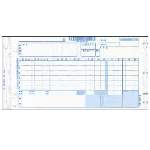 NHE-B5S家電統一伝票タイプ用 10×5【送料無料(一部地域除く)】