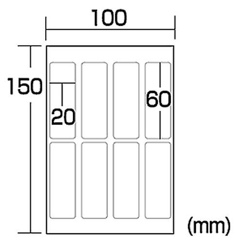 サンワサプライ セキュリティシール(8面付) 100シート LB-SL2-100【代引不可】【送料無料(一部地域除く)】