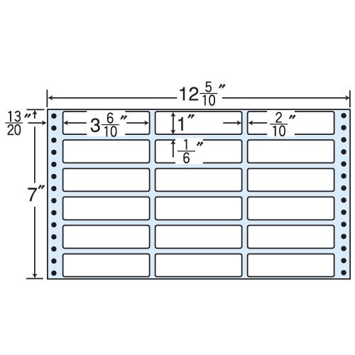 ラベルシール MX12U タックシール (連続ラベル) レギュラータイプ 500折×2【代引不可】【送料無料(一部地域除く)】