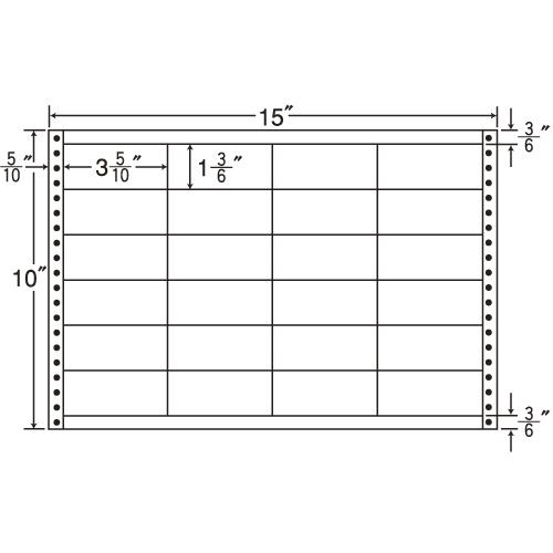ラベルシール LB15F タックシール (連続ラベル) 耐熱タイプ 500折【代引不可】【送料無料(一部地域除く)】