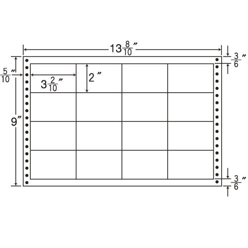 ラベルシール LB13B タックシール (連続ラベル) 耐熱タイプ 500折【代引不可】【送料無料(一部地域除く)】