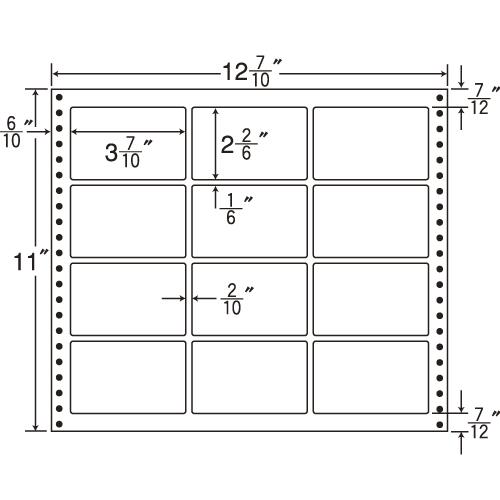 ラベルシール L12B タックシール (連続ラベル) 耐熱タイプ 500折【代引不可】【送料無料(一部地域除く)】